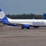 «Белавиа»  ввела современную тарифную структуру цен на авиабилеты